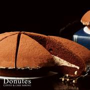 伴手禮盒-10 巧克力波士頓蛋糕