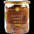 手工餅乾-2 咖啡酥