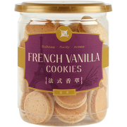 手工餅乾-3 法式香草