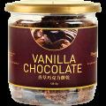手工餅乾-8 香草巧克力餅乾